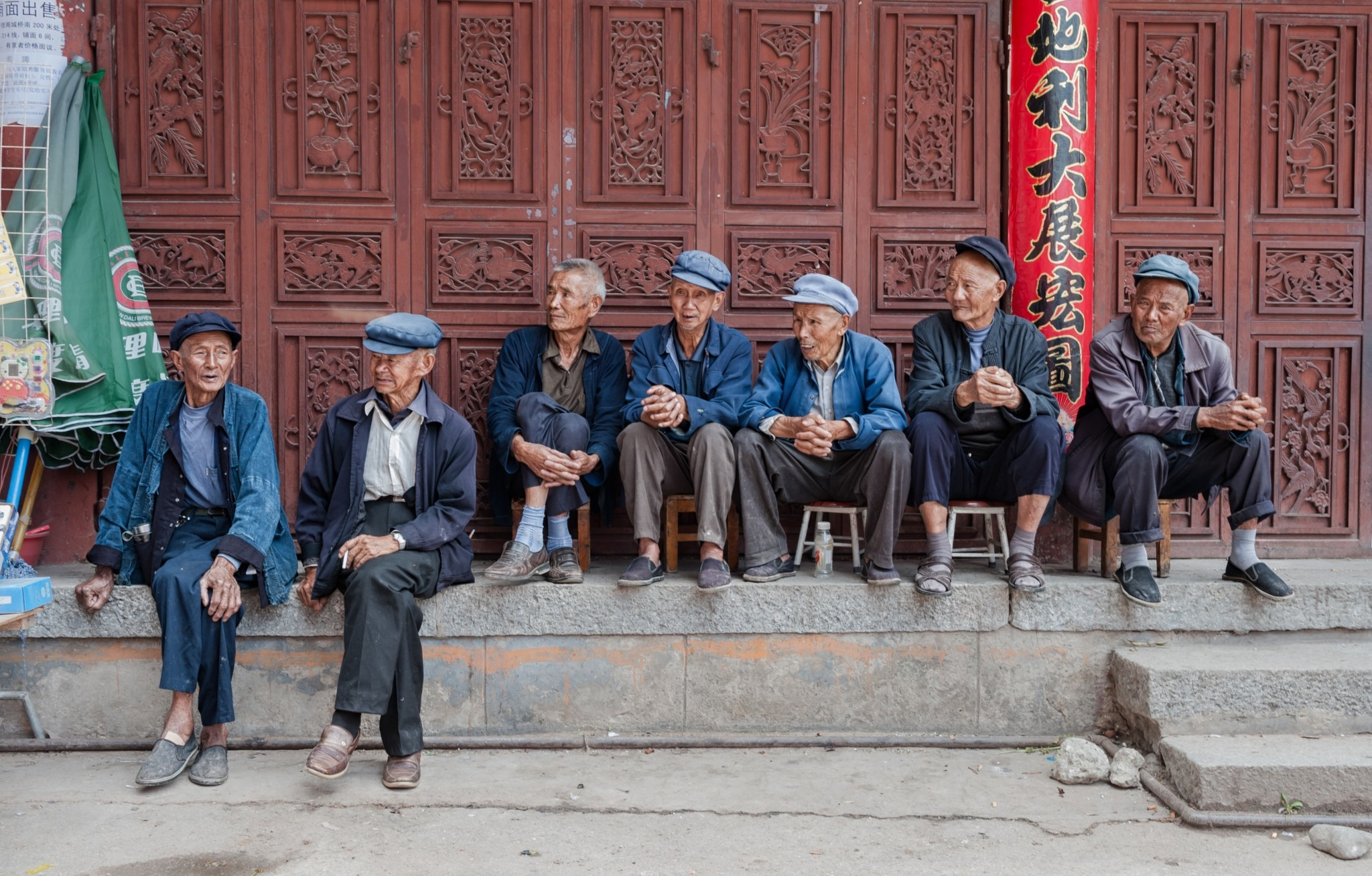 China's Demographic Flipflop