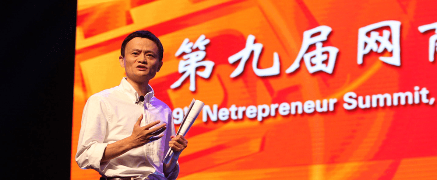 What You Might Not Know About Alibaba's Jack Ma